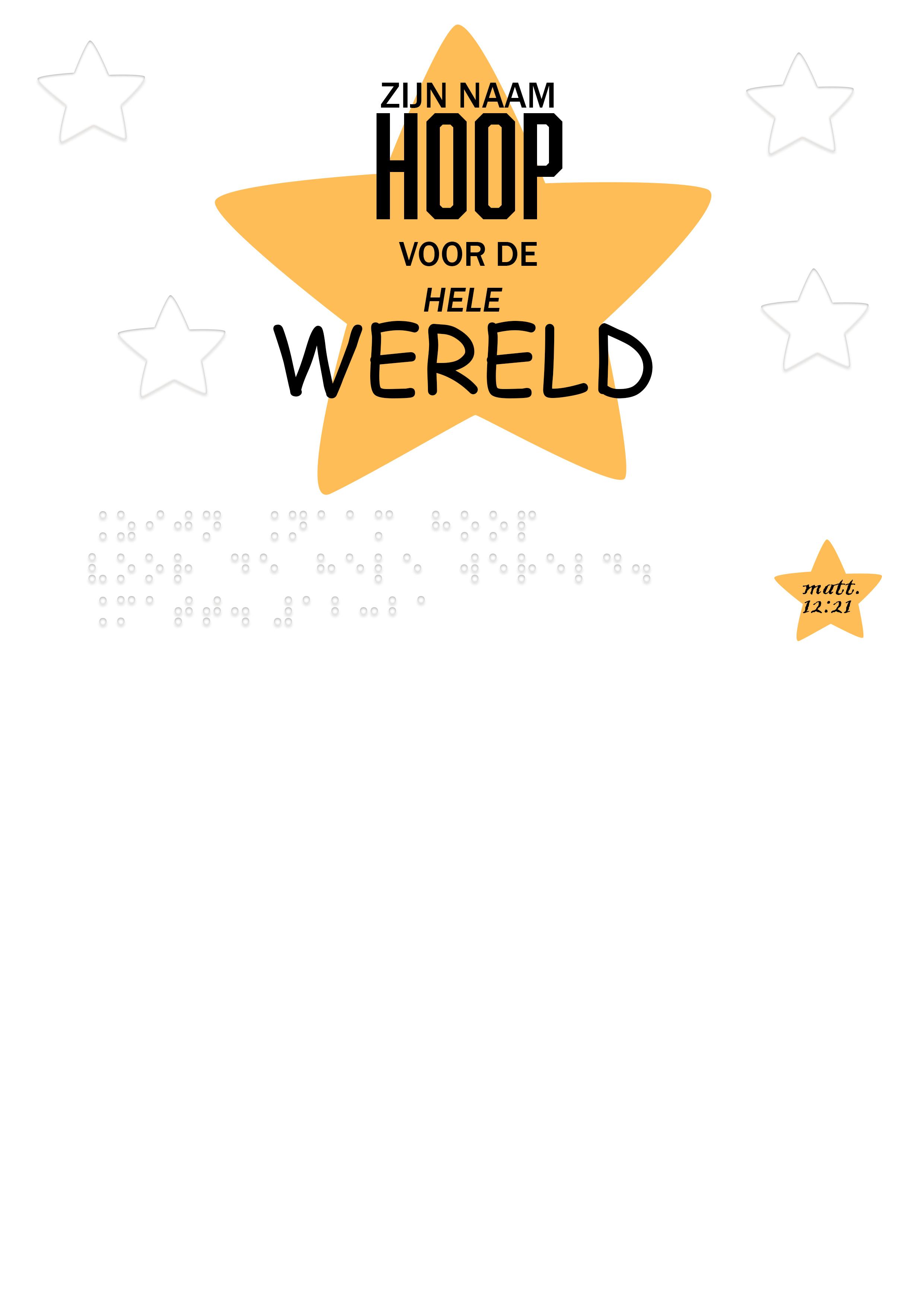 Voelbare wenskaart met braille en reliëf. In braille de tekst: Zijn naam Hoop voor de wereld. Mat. 12:21. Met voelbare afbeelding van een ster.